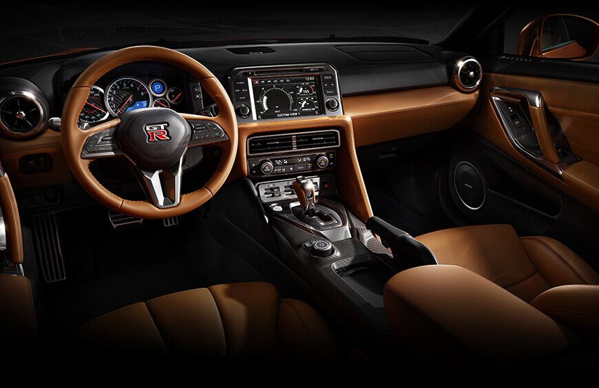Nowy Nissan GTR 2017