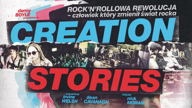 film creation stories biografia alan mcgee